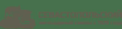 Совхоз Севастопольский — крупнейший АПК в Крыму